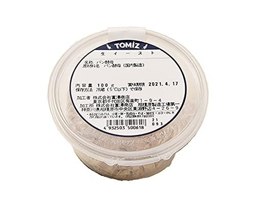 【取り寄せ】【冷蔵便】生イースト / 100g TOMIZ/cuoca(富澤商店)