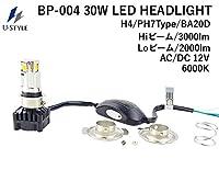 【U-Style】バイク用 LEDヘッドライト 3面発光 30w H4 PH7 H6 BP-004