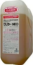 横浜油脂工業 グリラーNEO アルカリ性 20kg