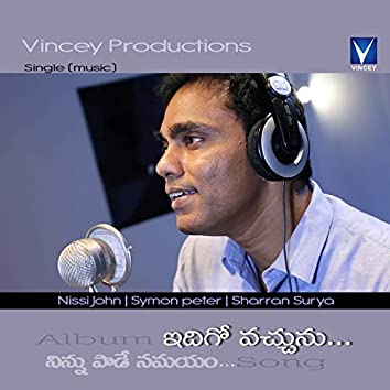 Idhigo Vachunu - Single