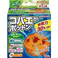 (まとめ)大日本除虫菊(金鳥) コバエシリーズ コバエがポットン置くタイプT 【×3点セット】 ds-2001484