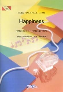 ピアノピースPP681 Happiness / 嵐 (ピアノソロ・ピアノ&ヴォーカル)