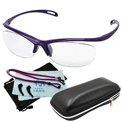 [GOKEI正規品直営店] 拡大鏡 めがね 1.6倍 ルーペメガネ ルーペ メガネ型拡大鏡 眼鏡ルーペ 6点セット 「1年間の安心保証] パープル