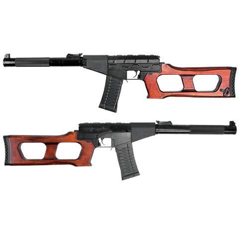 King Arms VSS Vintorez AEG