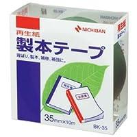 (まとめ) ニチバン 製本テープ<再生紙> 35mm×10m 緑 BK-353 1巻 【×10セット】 ds-1584325