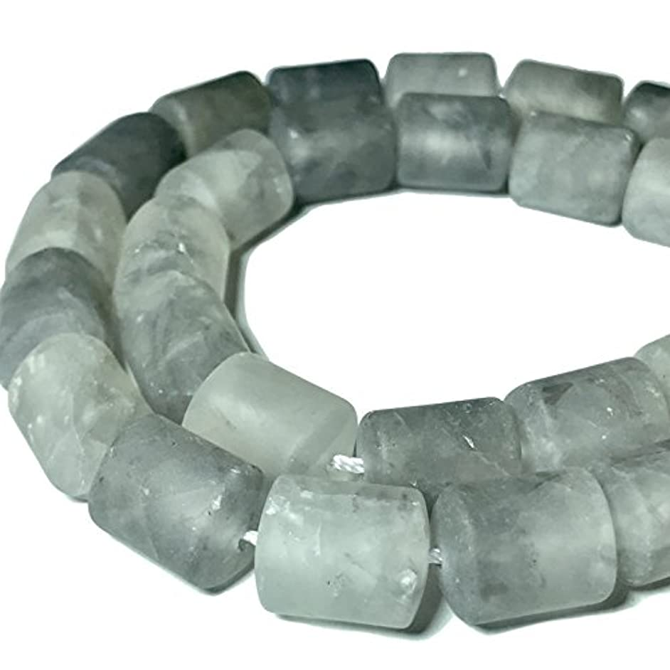 [ABCgems] Matte African Cloudy Quartz (Translucent- Beautiful Inclusions) 10x13mm Smooth Triangular-Prism Beads For Beading & Jewelry Making