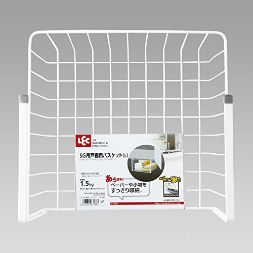 レックSG吊戸棚バスケット(L)