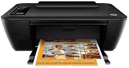 HP Deskjet 2547 All-in-One Printer - Black