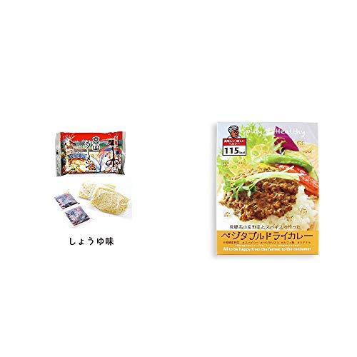 [2点セット] 飛騨高山ラーメン[生麺・スープ付 (しょうゆ味)]・飛騨産野菜とスパイスで作ったベジタブルドライカレー(100g)