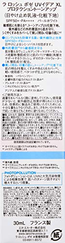 LaRoche-Posay(ラロッシュポゼ)【日やけ止め・化粧下地】UVイデアXLプロテクショントーンアップSPF50+/PA++++30mLホワイト