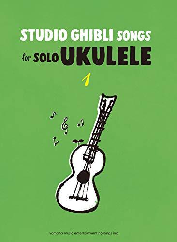 Studio Ghibli Songs for Solo Ukulele 1/English Version: ウクレレでやさしく弾ける スタジオジブリ Vol.1(英語版)