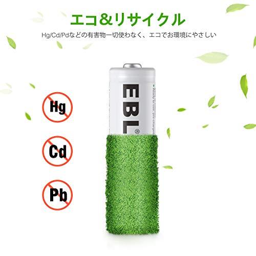 EBL単三電池8本入り大容量充電池2800mAh単3充電池ニッケル水素単3形充電式電池約1200回繰り返し電池充電ブリスター単3充電池