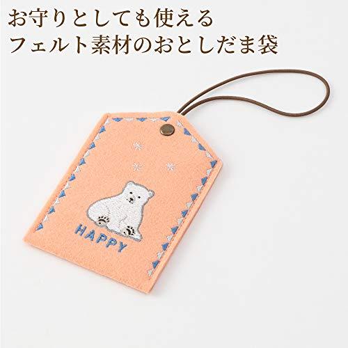 ミドリぽち袋しあわせシロクマ柄25463006