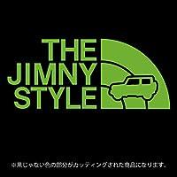 ジムニー 4代目JB64/JB74系ステッカー THE JIMNY STYLE【カッティングシート】パロディ(12色から選べます) (ライトグリーン)