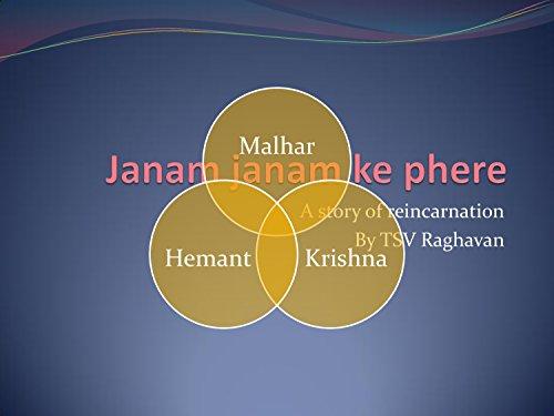 Janam janam ke phere: A story of Reincarnation (English Edition)