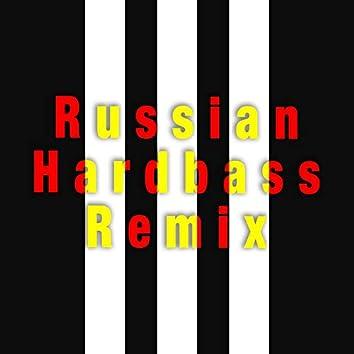 Russian Hardbass Remix