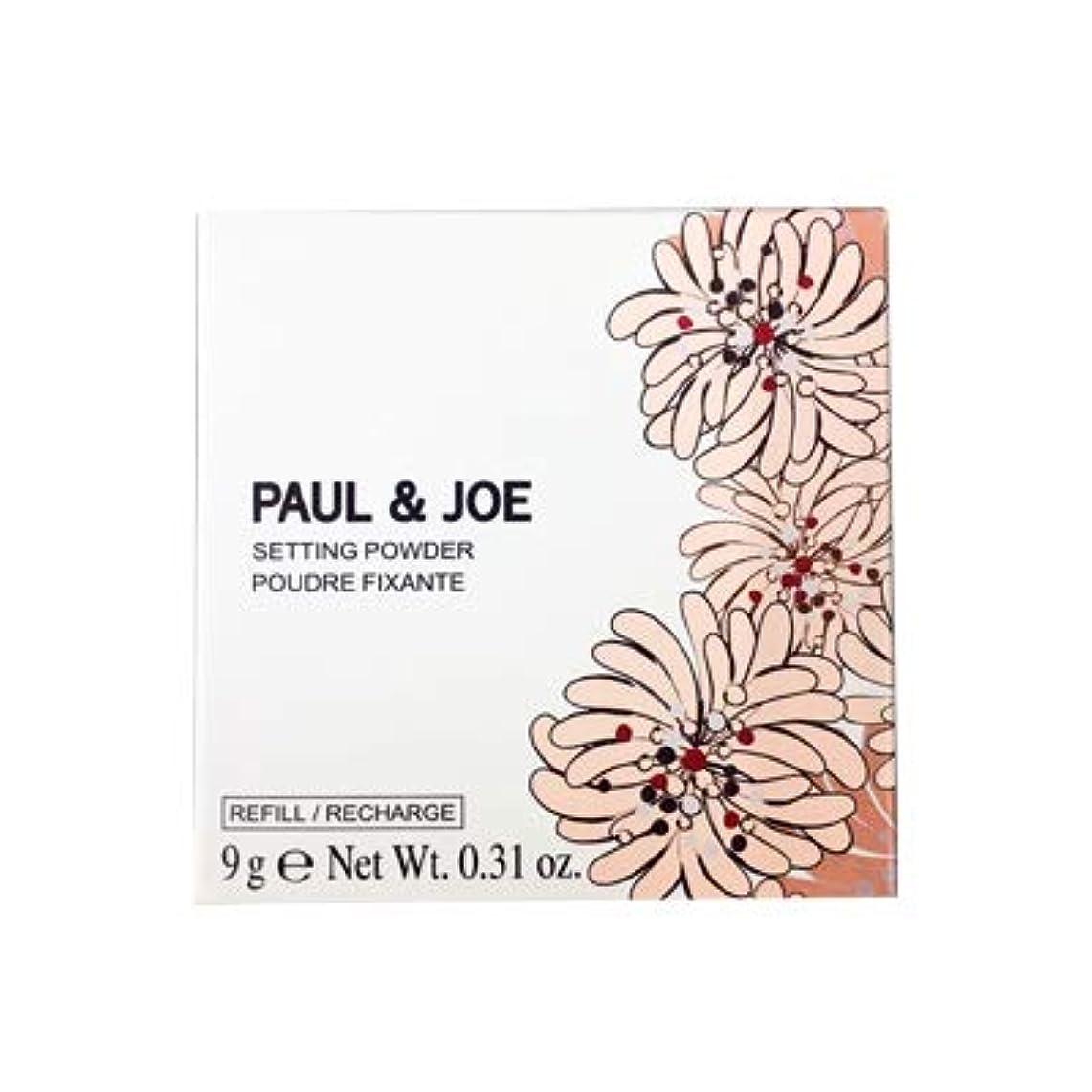 結核ほんのレッスンポール & ジョー/PAUL & JOE セッティング パウダー ケース #01 [ ケース ] [並行輸入品]