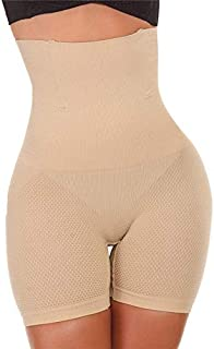 Women's No Rolling Down High Waist Mid Thigh Shapewear Panty,Beige