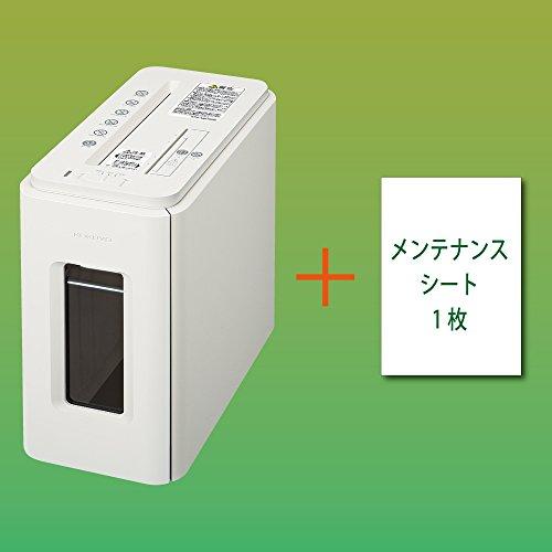 コクヨシュレッダー超静音CD・カード細断可能ホワイトAMKPS-MX100W