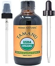 Prime Natural Organic Tamanu Oil - Cold Pressed, Unrefined, Virgin (4oz / 120ml) for Hair, Nails, Skin Care