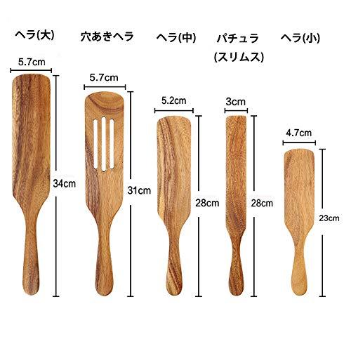 ターナー フライ返し へら 木製 5点セット ロング+ミニサイズ クッキング 調理器具 炒めへら 多機能キッチンツール スパチュラ