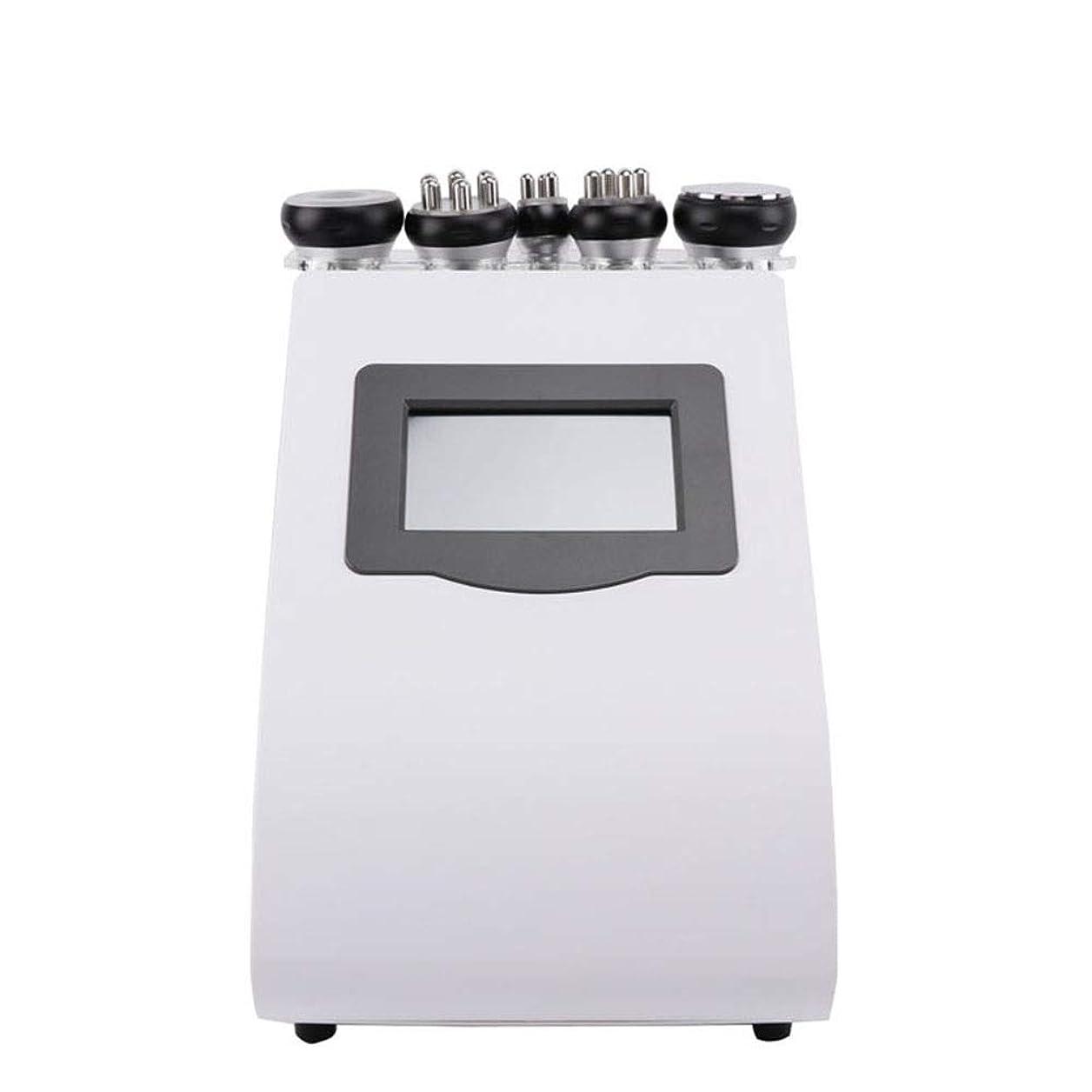 鳴り響くコスチューム不正確JULYTER 5-in-1の減量の脂肪質バーナーの美の器械40K RFの減量装置電気細く機械