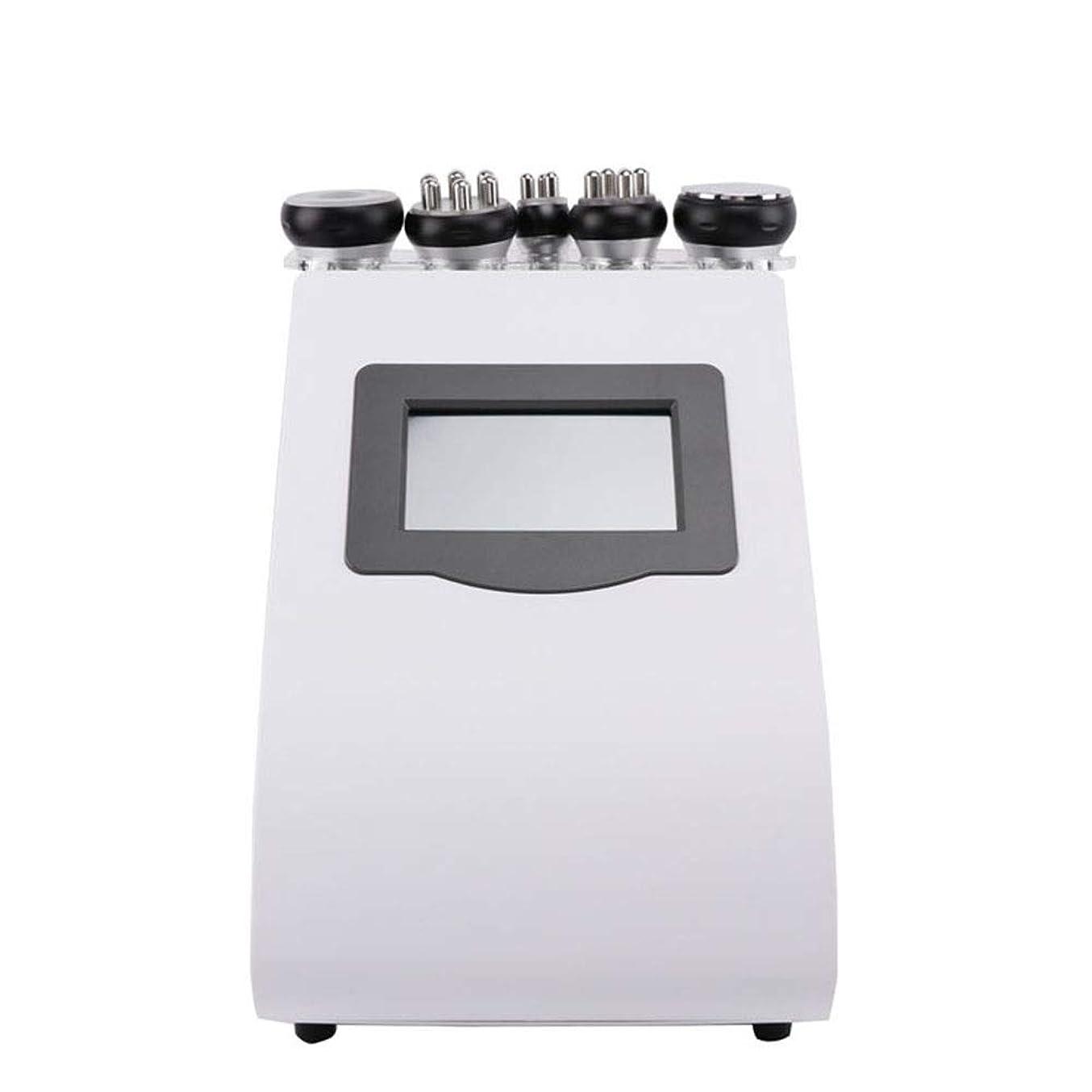 真空市町村ボーダーJULYTER 5-in-1の減量の脂肪質バーナーの美の器械40K RFの減量装置電気細く機械