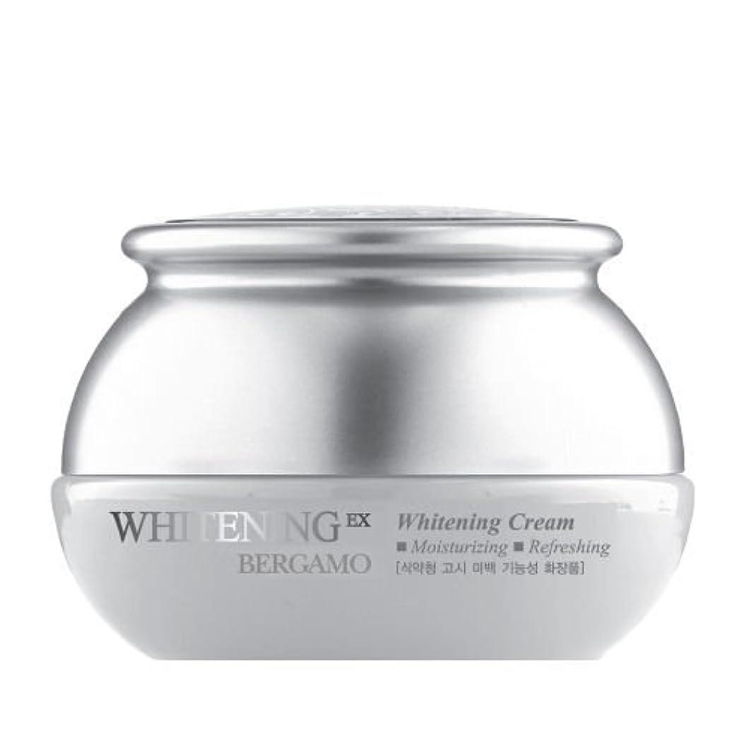 半円食べる対処するベルガモ[韓国コスメBergamo]Whitening EX Wrinkle Care Cream ホワイトニングEXリンクルケアクリーム50ml しわ管理 [並行輸入品]