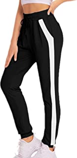 Joggers for Women Sweatpants with Pockets Black Sweat...