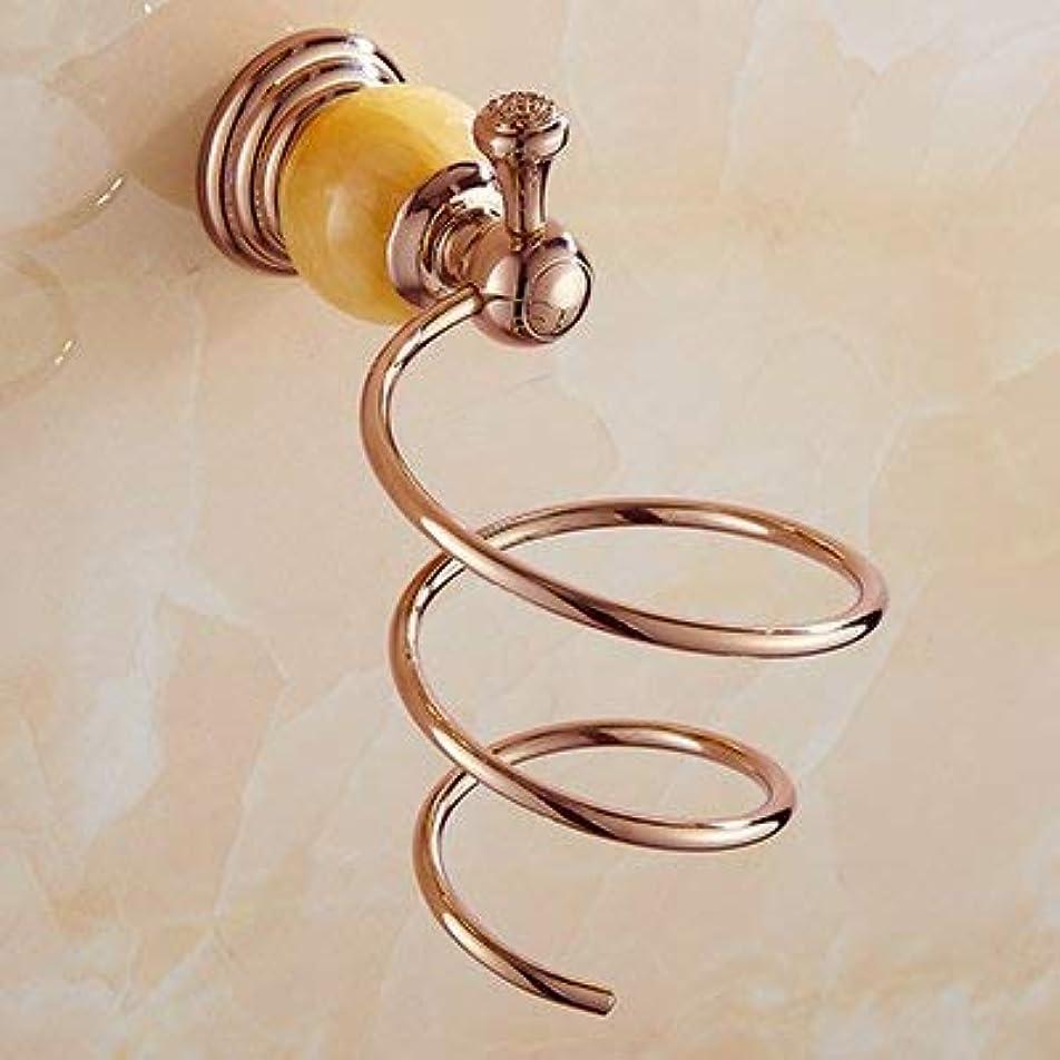 スマイルインターネットうっかりXixuanStore 薔薇色のタオル掛けトイレジェイドバスタオル掛けトイレ (Color : The Rose Gold Jade - Hair Dryer Rack)