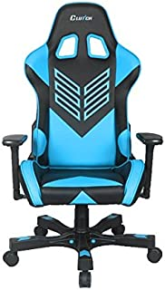 Best 2 seat gaming chair Reviews