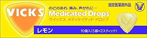 指定医薬部外品 大正製薬 ヴィックス メディケット ドロップ レモン 10個入×10個