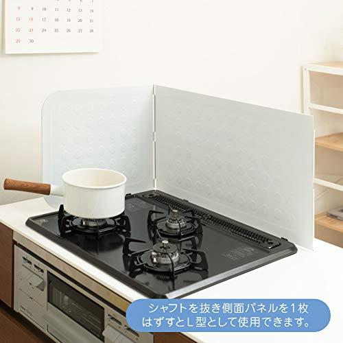 伸晃『ベラスコートシステムキッチン用レンジガード(RGS-3)』