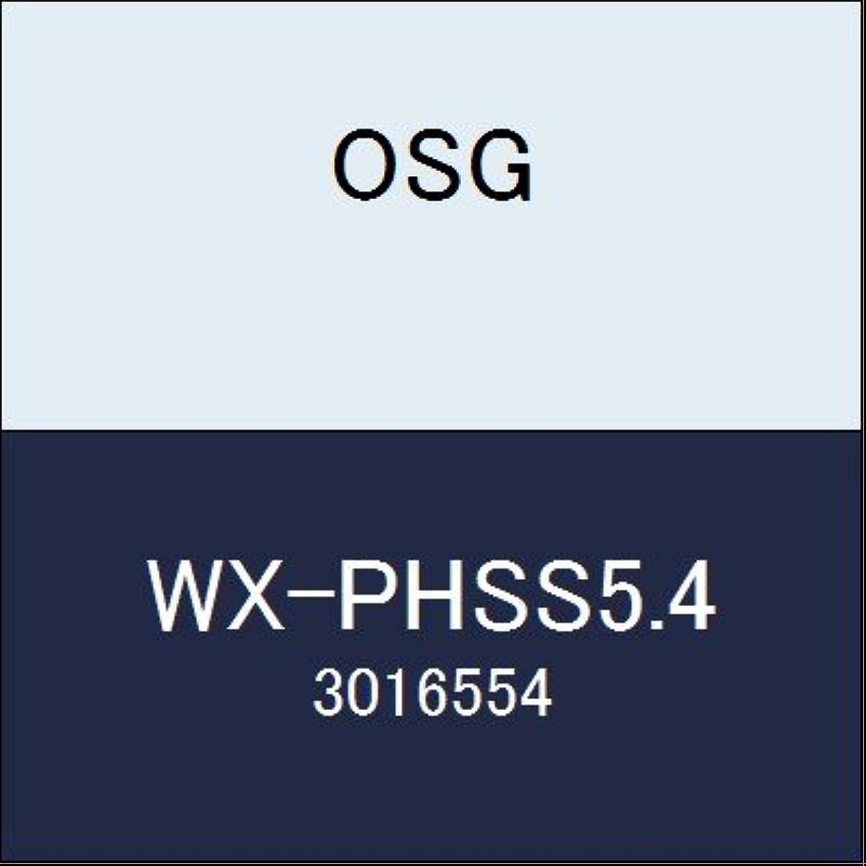 ワイン保護する普遍的なOSG エンドミル WX-PHSS5.4 商品番号 3016554