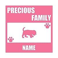 ForzaGroup 全犬種 全猫種対応 ビーグル5 (137-79) 犬 イヌ 車 ステッカー 名前入れ