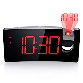Best laser alarm clock Reviews