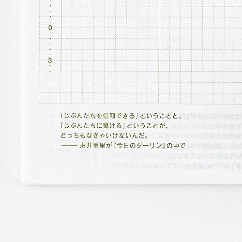 ほぼ日手帳2021手帳本体オリジナル(1月はじまり)[月曜はじまり]