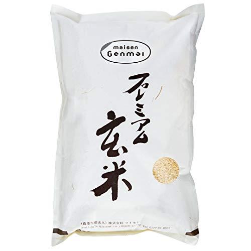 2019年度産 福井県産コシヒカリ100% 完全無農薬栽培/プレミアム玄米 (1kg)