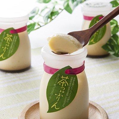 地元西尾抹茶を食べた鶏の卵を使ったヘルシーなプリン 茶っぷりん8個入り お菓子の店オカヤス・愛知県