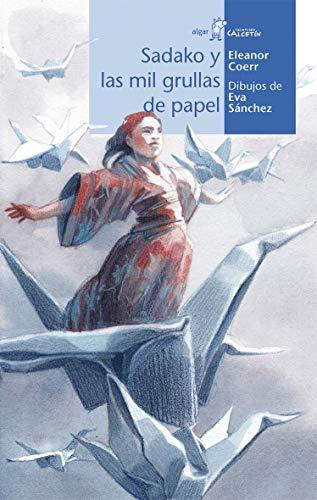 Sadako y las mil grullas de papel: 139 (Calcetín)