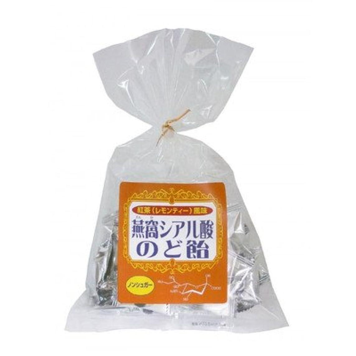 天気連続した神経衰弱燕窩シアル酸のど飴ノンシュガー 紅茶(レモンティー)風味 87g×3袋