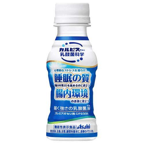 アサヒ飲料 カルピス 乳酸菌科学 届く強さの乳酸菌W(ダブル) プレミアガセリ菌CP2305 【機能性表示食品】 100mlペットボトル×30(6×5)本入