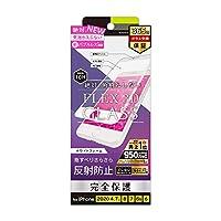 トリニティ iPhone SE(第2世代)4.7インチ /8/7/6s 気泡0 [FLEX 3D] ホワイト TR-IP204-G3F-AGWT 反射防止
