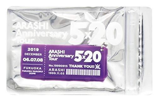 松本潤 紫 福岡 第3弾 会場限定 アクリルプレート ARASHI 嵐 Anniversary Tour 5×20 コンサートグッズ 5x20...