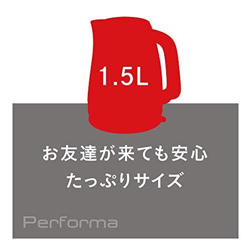 ティファール電気ケトル1.5Lオンライン限定デザインパフォーマレッドKO1545JP