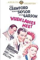 When Ladies Meet [DVD] [Import]