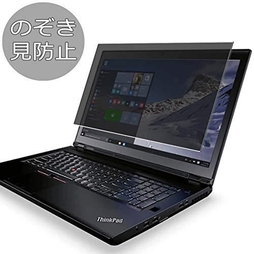 VacFun Anti Espia Protector de Pantalla para Lenovo ThinkPad P70 17.3', Screen Protector Sin Burbujas Película Protectora (Not Cristal Templado) Filtro de Privacidad