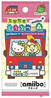 『とびだせ どうぶつの森 amiibo+』amiiboカード【サンリオキャラクターズコラボ】5パックセット