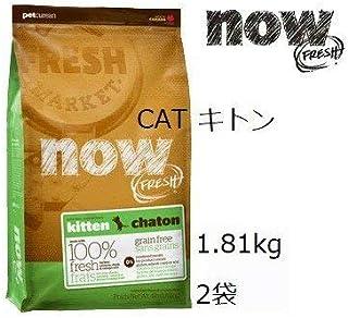 ナウ フレッシュ Grain Free キトン 1.81kgx2袋