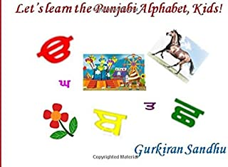 Best learn punjabi alphabet for kids Reviews